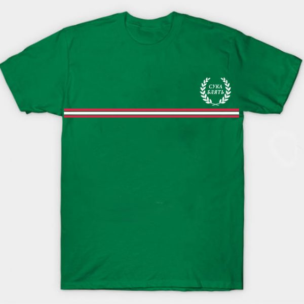 Green Color With Multi-Line Pewdipie Shirt