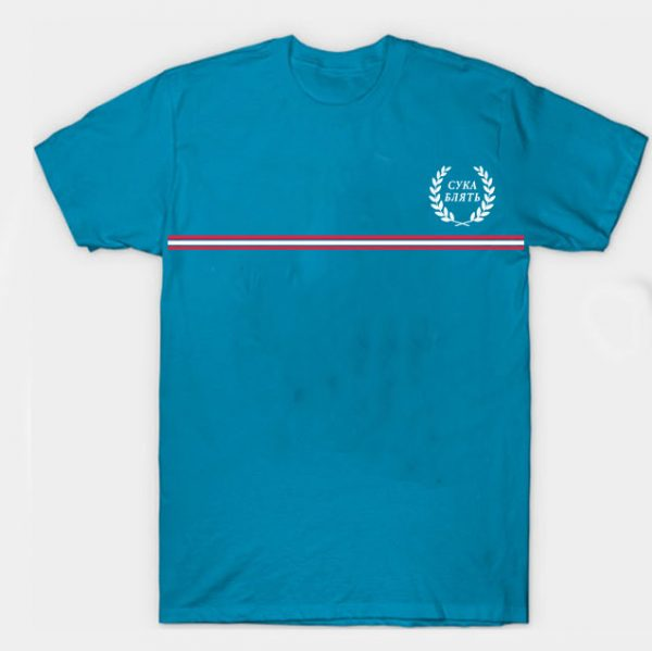 Light Blue Color With Multi-Line Pewdipie Shirt