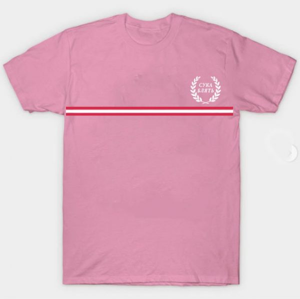 Pink Color With Multi-Line Pewdipie Shirt