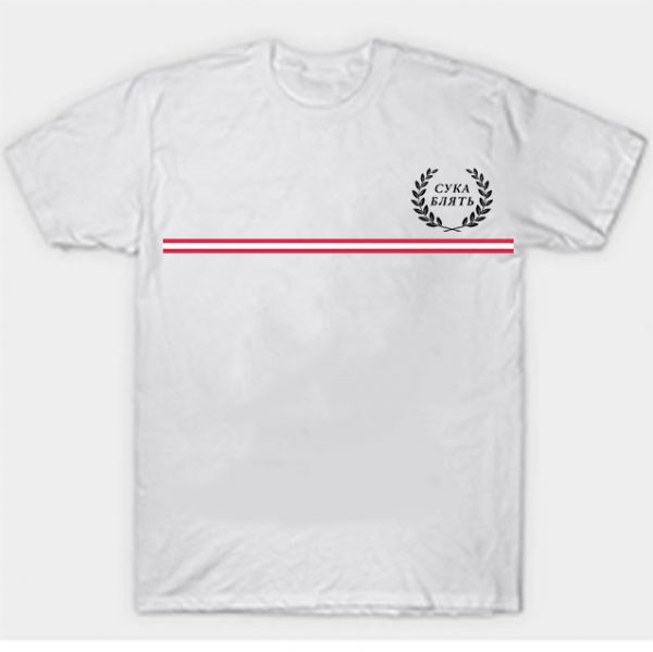White Color With Multi-Line Pewdipie Shirt