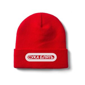 Red Color With White Text & Logo Pewdiepie Cap