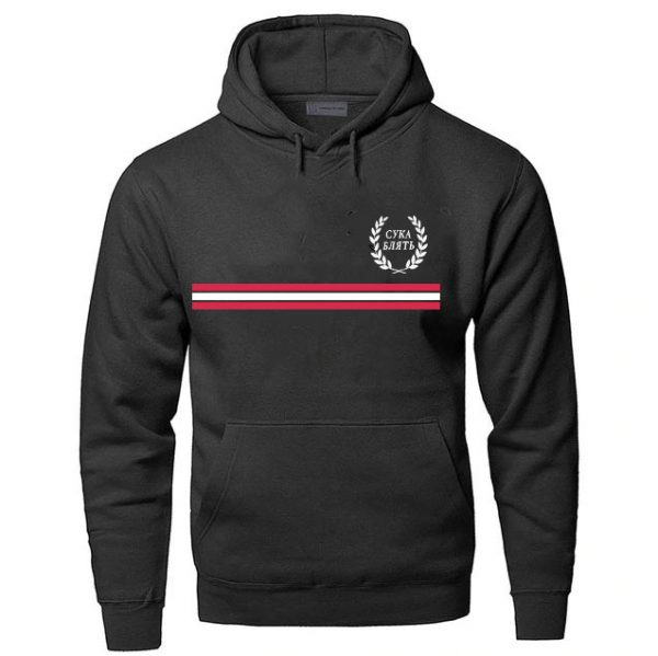 Black Color With White Logo And Red Line Pewdiepie Merch Hoodies