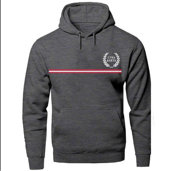 Dark Gray Color With Multi-Line Pewdipie Hoodies