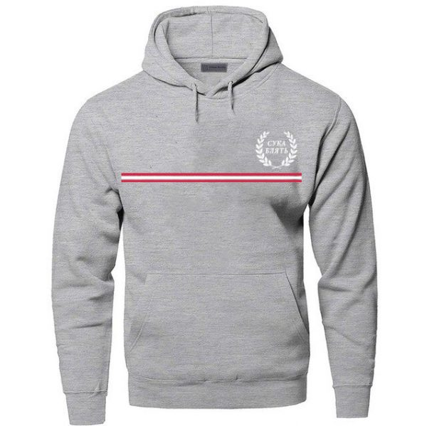 Gray Color With Multi-Line Pewdipie Hoodies