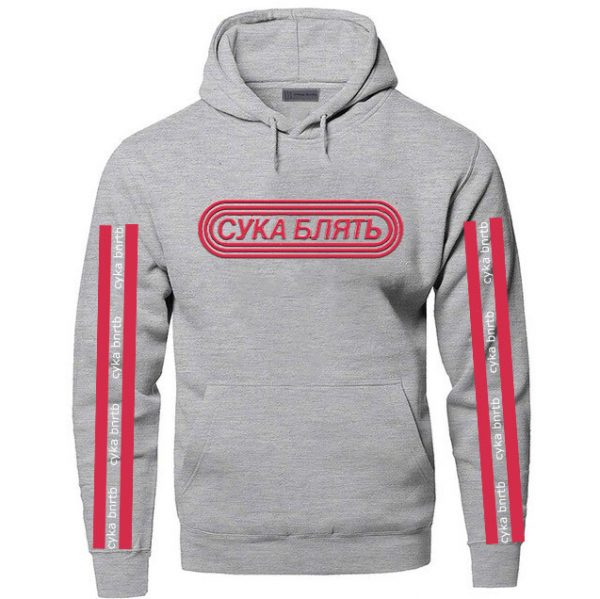 Gray Color With Red Line Text Pewdiepie Merch Hoodie