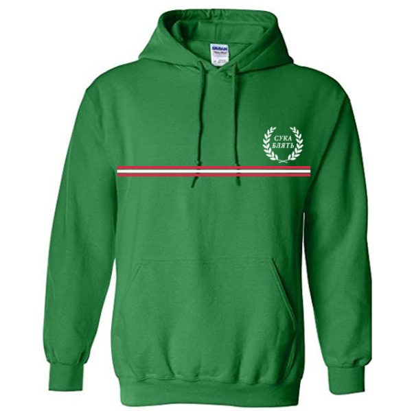 Green Color With Multi-Line Pewdipie Hoodies