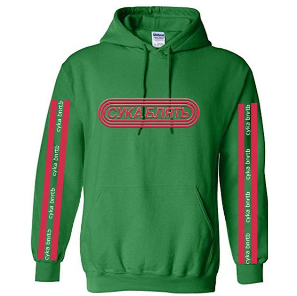 Green Color With Red Line Text Pewdiepie Merch Hoodie