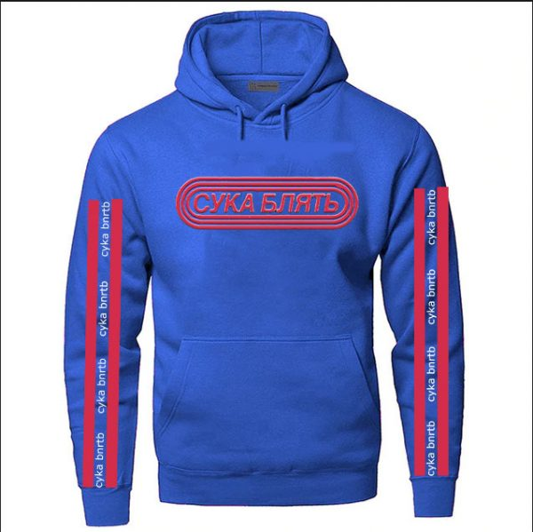 Light Blue Color With Red Line Text Pewdiepie Merch Hoodie