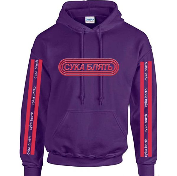 Purple Color With Red Line Text Pewdiepie Merch Hoodie
