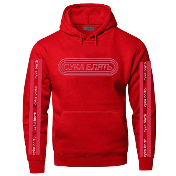 Red Color With Red Line Text Pewdiepie Merch Hoodie