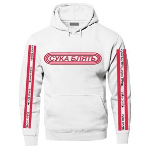 White Color With Red Line Text Pewdiepie Merch Hoodie