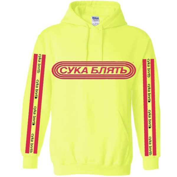 Yellow Color With Red Line Text Pewdiepie Merch Hoodie